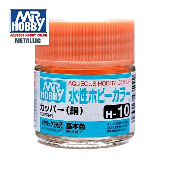 gunze sangyo mr hobby aqueous color H010 Metallic Copper - Cobre Metalizado
