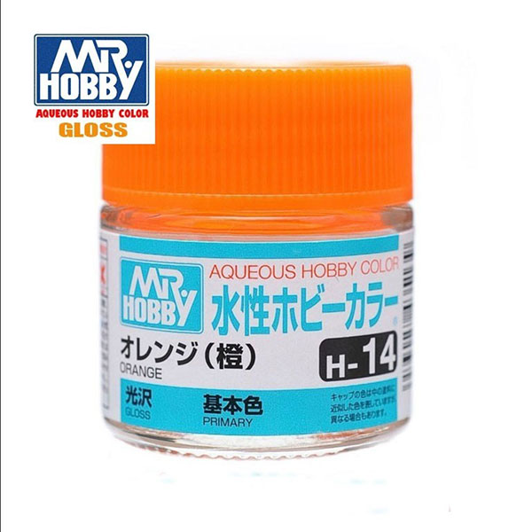 gunze sangyo mr hobby aqueous color H014 Gloss Orange - Naranja Brillo