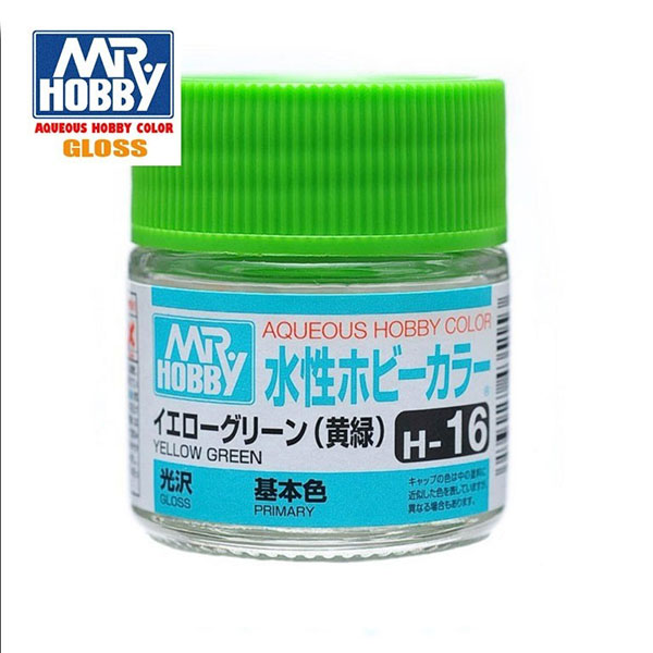 gunze sangyo mr hobby aqueous color H016 Yellow Green - Verde Amarillento Brillo 10ml