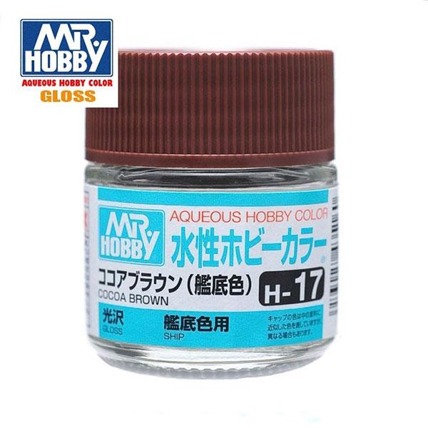 gunze sangyo mr hobby aqueous color H017 Gloss Cocoabrown- Marrón Cacao Brillo 10ml