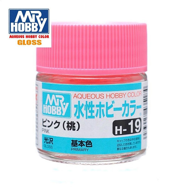 gunze sangyo mr hobby aqueous color H019 Gloss Pink - Rosa Brillo 10ml