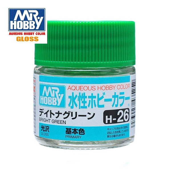 gunze sangyo mr hobby aqueous color H026 Closs Bright Green - Verde Luminoso Brillo 10ml