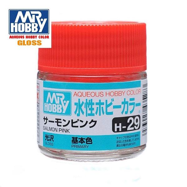 gunze sangyo mr hobby aqueous color H029 Gloss Salmon Pink - Rosa Salmón Brillo 10ml