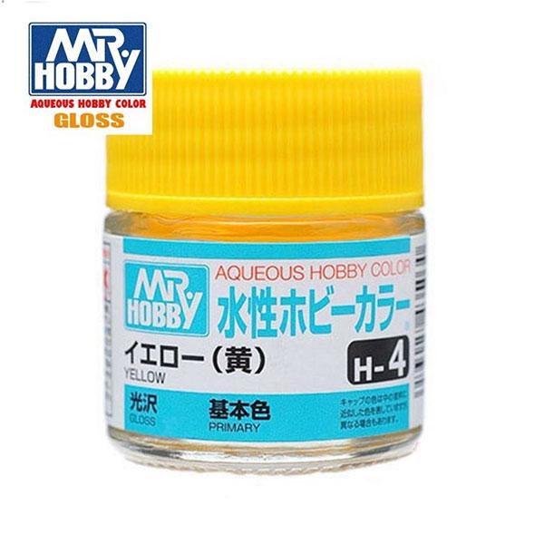 gunze sangyo mr hobby aqueous color H004 Gloss Yellow - Amarillo Brillo