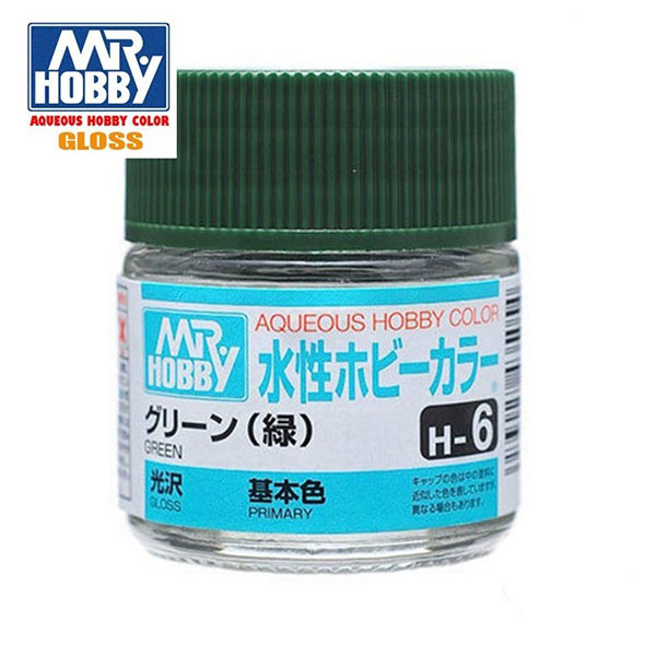 gunze sangyo mr hobby aqueous color H006 Gloss Green - Verde Brillo
