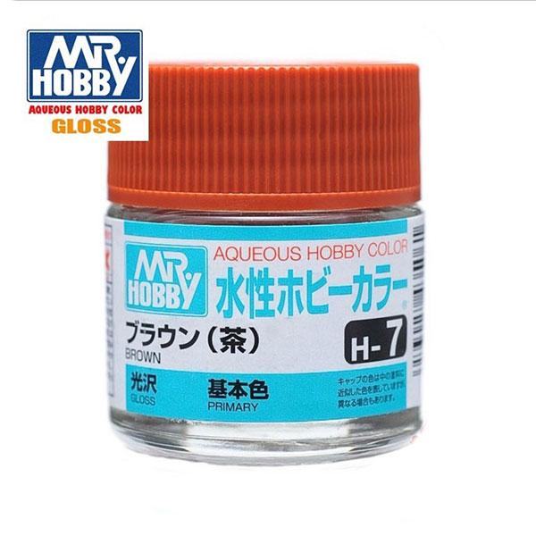 gunze sangyo mr hobby aqueous color H007 Gloss Brown - Marrón Brillo 10ml