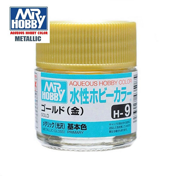 gunze sangyo mr hobby aqueous-color H009 Metalic Gold - Oro Metalizado
