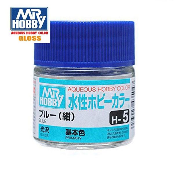 gunze sangyo mrhobby aqueous color H005 Gloss Blue - Azul Brillo