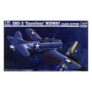 trumpeter 02244 SBD-3 Dauntless Midway
