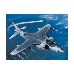 trumpeter 02285 AV-8B Night Atack Harrier II