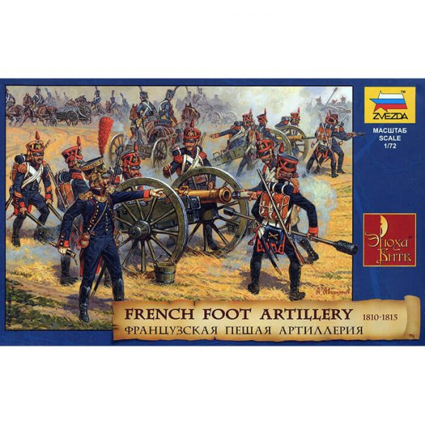 zvezda 8028 French Foot Artillery 1810-1815 1/72 Kit en plástico para montar y pintar. Incluye 25 figuras 6 caballos y 3 cañones