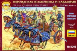 zvezda 8008 Persian Chariot And Cavalry V - IV BCKit en plástico para montar y pintar. Incluye 8 figuras a caballo y 1 carro con tripulación en 5 posturas distintas.Escala 1/72