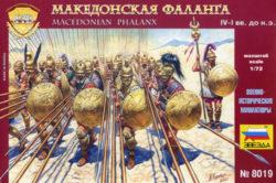 zvezda 8019 Macedonian Phalanx IV-I bc Escala 1/72