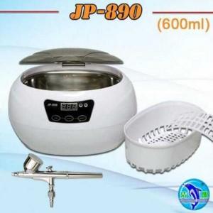 Limpiador por Ultrasonidos JP-890