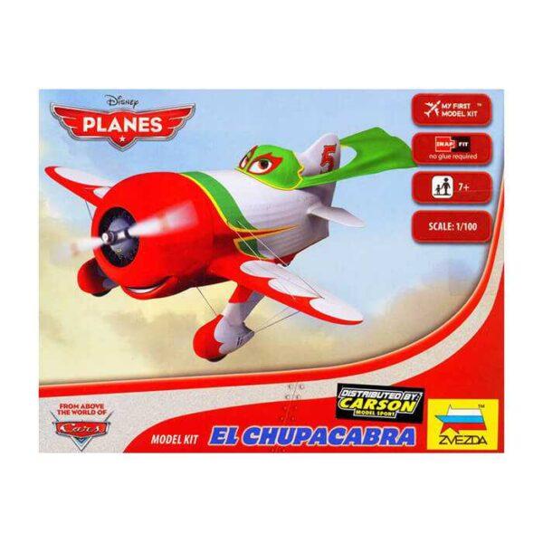 Disney Pixar Planes: El Chupacabra