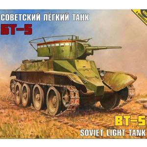 zvezda 3507 Soviet Light Tank BT-5 Español Kit en plástico para montar y pintar. Incluye calcas para la guerra civil española republicano y nacional.