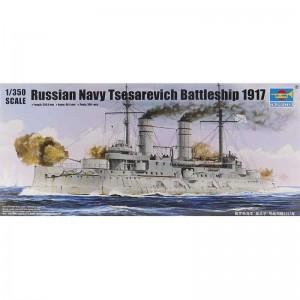 Tsesarevich Battleship 1917 1/350