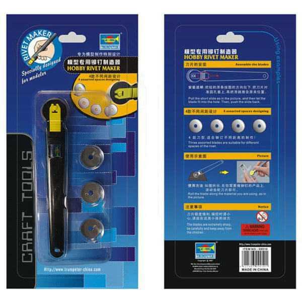 Trumpeter Hobby Rivet Maker Grabador de remaches. La herramienta incluye un mango en ABS y 4 ruedas dentadas de diferente paso para elegir la separación entre remaches deseada.