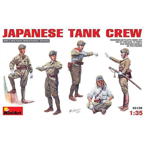 Japanese Tank Crew miniart 35128
