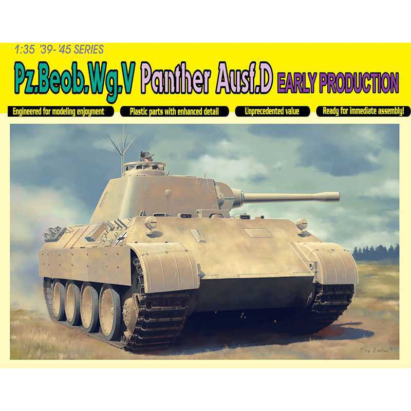 Dragon Models 6813 Pz.Beob.Wg.V Panther Ausf.D Early production