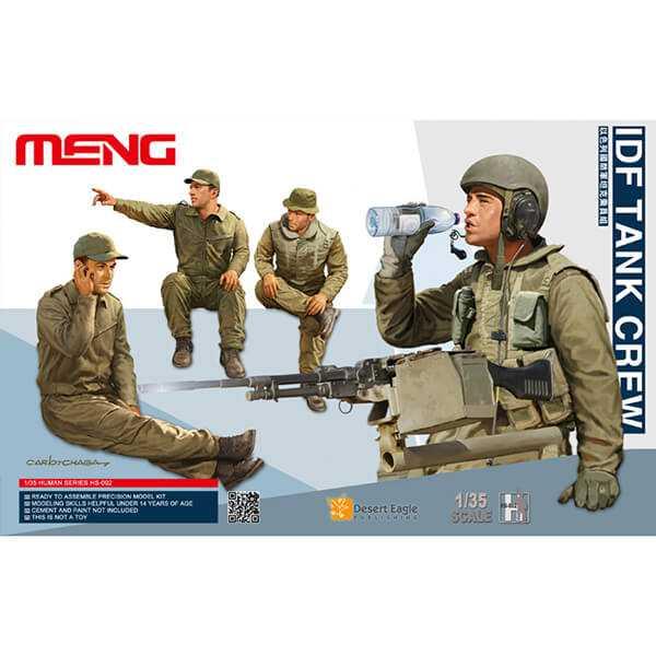 meng model hs 002 IDF Tank Crew