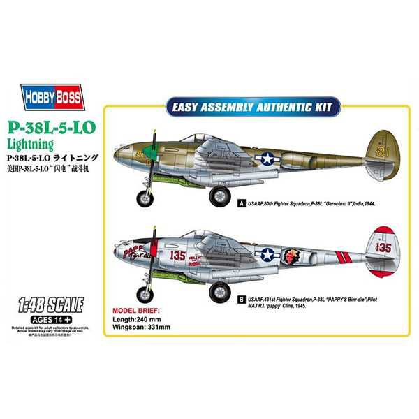 hobby boss 85805 P-38L-5-LO Lighting