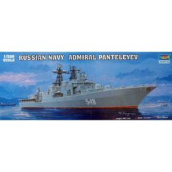 trumpeter 04516 Russian Navy Admiral Panteleyev 1/350