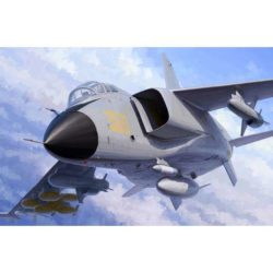 trumpeter 01664 PLA JH-7A Flying Leopard