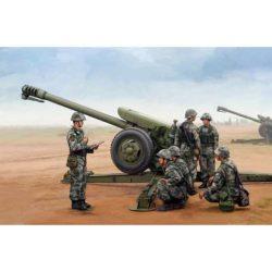 trumpeter 02330 PLA PL96 122mm Howitzer