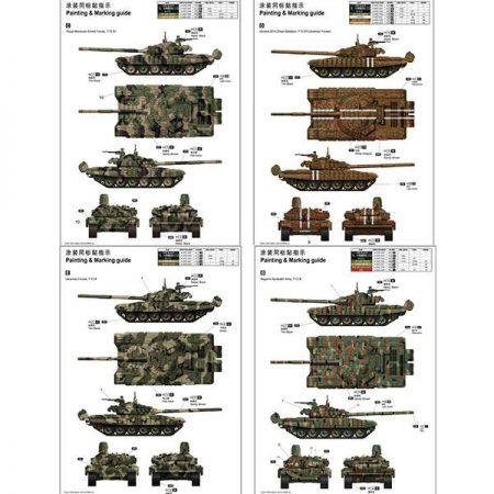 trumpeter 05599 Russian T-72B/B1 MBT w/kontakt-1 reactive armor