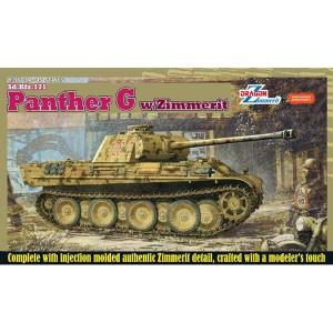dragon 6384 Sd.Kfz.171 Panther G w/Zimmerit