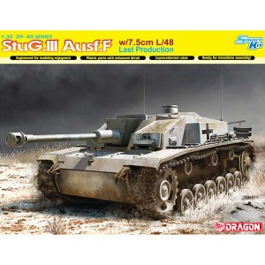 dragon 6756 Stug.III Ausf.F 7.5cm L/48 Last Production