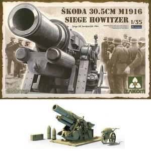 takom models 2011 Skoda 30.5cm M1916 Siege Howitzer Asedio de Sevastopol 1942