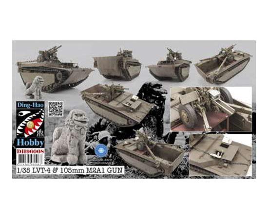 ding hao dh96008 LVT-4 & 105mm M2A1 Gun