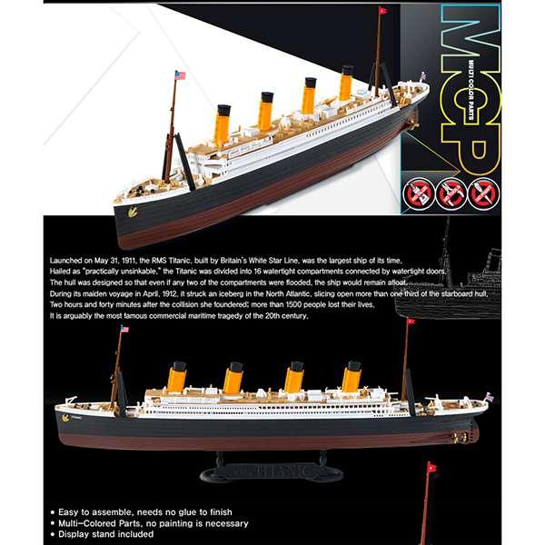 academy 14217 rms titanic mcp 1/1000