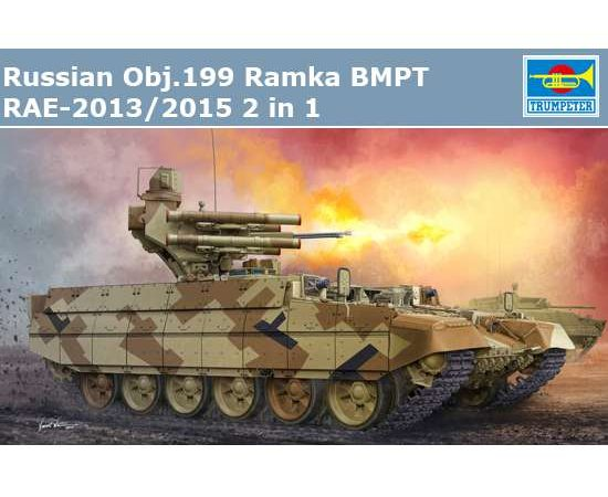 trumpeter 05548Russian Obj 199 Ramka BMPT RAE-2013 2015 2 in 1