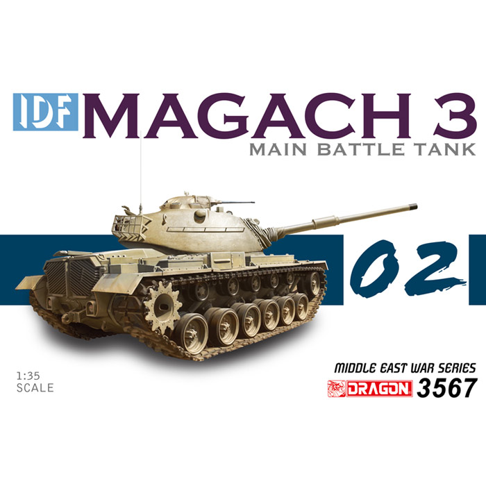 dragon 3567 IDF Magach 3 MBT Middle East War