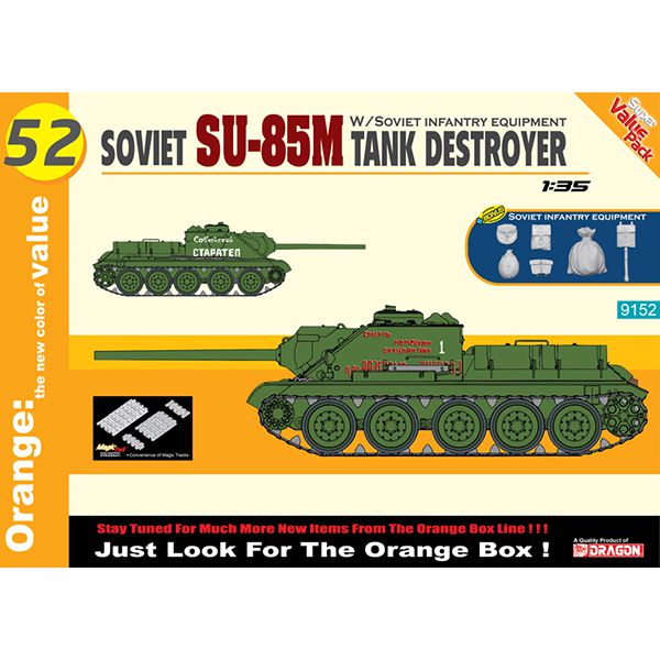 dragon f9152 Soviet SU-85M Tank Destroyer