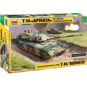 zvezda 3670 Russian tank T-14 Armata