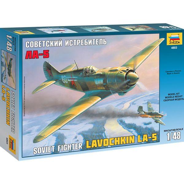 zvezda 4803 Soviet Lavochkin La-5