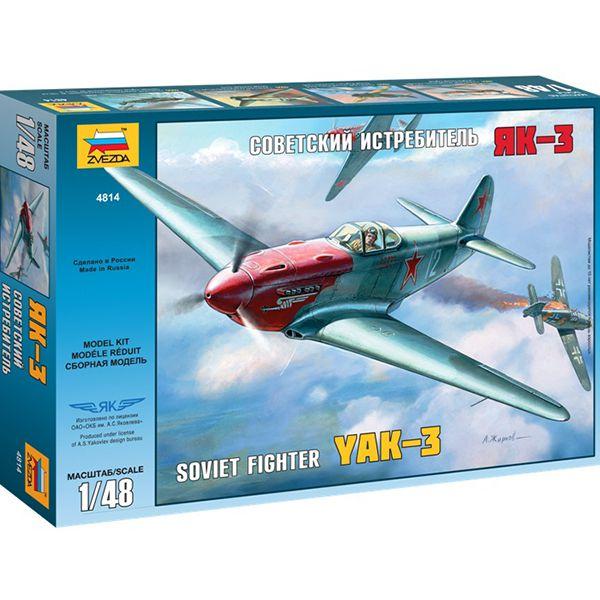 zvezda 4814 Soviet Fighter YAK-3