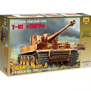 zvezda 3646 Tiger I Ausf E Early Production 1/35