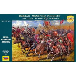 zvezda 8039 Russian Mounted Knights XIII-XIV Kit en plástico para montar y pintar. Incluye 18 figuras montadas a caballo en 8 posturas diferentes.