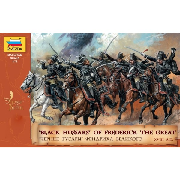 zvezda 8079 Black Hussars of Frederick the Great XVIII A.D. Kit en plástico para montar y pintar. Incluye 19 figuras montadas a caballo en 9 posturas distintas.