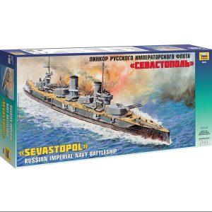 zvezda 9040 Russian Imperial Battleship Sevastopol 1/350 El Sebastopol fue un acorazado Dreadnought de la clase Gangut botado en 1911 por la Armada Imperial Rusa.
