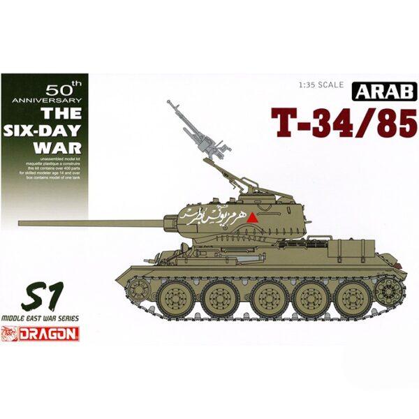 dragon 3571 Syrian T34/85 kit en plástico para montar y pintar.