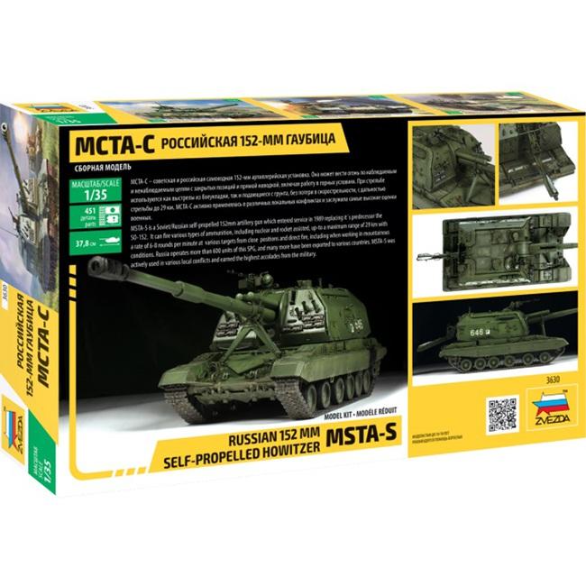 zvezda 3630 Russian 152 mm Self-Propelled Howitzer MSTA-S Kit en plástico para montar y pintar.