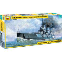 zvezda 9060 Russian Imperial Battleship Poltava 1/350 kit en plástico para montar y pintar.