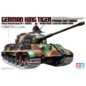 tamiya 35164 German King Tiger Production Turret Kit en plástico para montar y pintar. Hojas de calcas con varias decoraciones. Incluye figura.