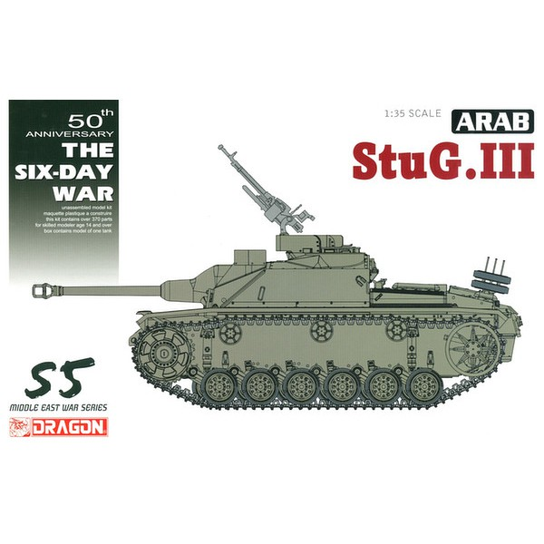 dragon 3601 Arab StuG.III Ausf.G The Six Day War Kit en plástico par amontar y pintar. Incluye piezas en fotograbado. Piezas 370+